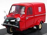 1/43 ダイハツ ミゼット ポストカー 1961(44215)