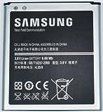 BATERIA ORIGINAL SAMSUNG GALAXY S4 i9500/i9505 (Mod. B600 BC/BU/BE) 2600mAh