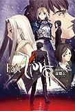 Fate/Zero - コミッター コミックのクチコミサイト
