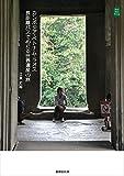 カンボジア・ベトナム・ラオス 長距離バスでめぐる世界遺産の旅 (KanKanTrip)