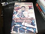 Chattanooga Choo Choo [VHS]