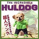 【サイズ交換無料】【全3サイズ/全6種類】ヒーローシリーズ★超人ハルク!