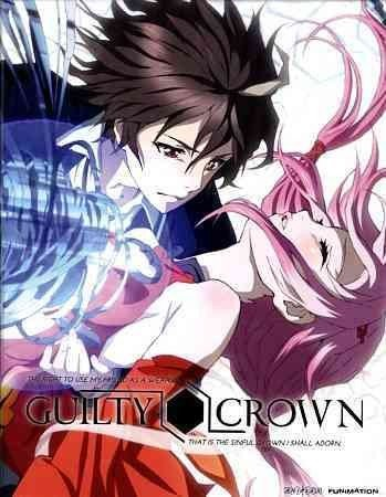 GUILTY CROWN-COMPLETE SERIES PART 1 (BLU-RAY/DVD/LIMITED ED/4 DISC) GUILTY CROWN-COMPLETE SERIES PA