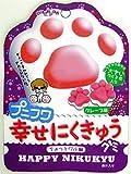 扇雀飴本舗 プニフワ幸せにくきゅうグミ グレープ味 40g×6袋