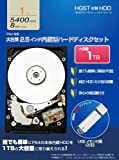 PS4/PS3用 換装用ハードディスクキット『2.5インチ内蔵型ハードディスク 交換キット (1.0TB) 』