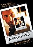 Memento [Import]