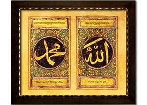 Amazon.com: Allah Muhammad Calligraphy. Large Faux Canvas