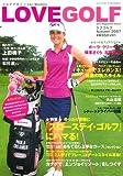 LOVE GOLF Autumn2007―ゴルフマガジンfor Woman (Sony Magazines Deluxe)
