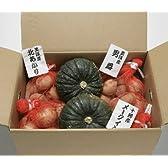 【送料無料!】大地の恵み・じゃがいもいっぱいセット★総重量約12kg