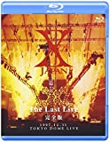 X JAPAN THE LAST LIVE 完全版 [Blu-ray] -