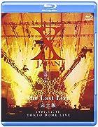 X JAPAN THE LAST LIVE 完全版 [Blu-ray](在庫あり。)