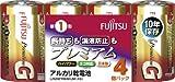 富士通 【PremiumG】 アルカリ乾電池 単1形 1.5V 4個パック LR20PREMIUM(4S)