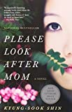 img - for Please Look After Mom (Vintage Contemporaries) book / textbook / text book