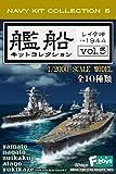 艦船キットコレクション5 10個入 BOX (食玩・ガム)