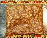 野菜を入れるだけの簡単料理! 本場福岡 博多のモツ鍋・モツ煮込み