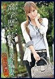 欲張り主婦の性衝動 07 [DVD]
