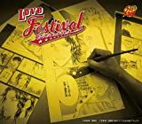 Love Festival(アニメ「テニスの王子様」)