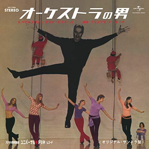 Vinilo : Francois de Roubaix - L'homme Orchestre (Limited Edition, Japan - Import)
