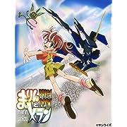 【Amazon.co.jp・公式ショップ限定】BRIGADOON まりんとメラン Blu-ray BOX (特装限定版)