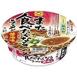 マルちゃん また食べたくなるラーメン しょうゆ味 112g×12個