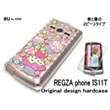 au REGZA phone IS11Tケース・カバー ハードタイプ スウィーツデコイラスト クリア