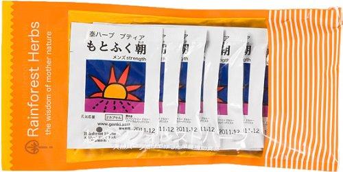 赤ガウクルア 抽出エキス末配合 もとふく朝 10包20カプセル