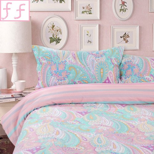 Peacock Print Bedding 448 front