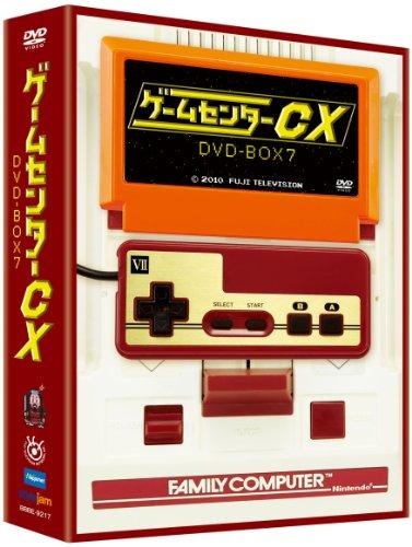 ゲームセンターCX DVD-BOX7 / 有野晋哉(よゐこ) (出演)