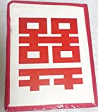 Feng Shui Double happiness Symbol, Double happiness symbol for Relationships, love, Romance, Relationships, Bonding, love cure