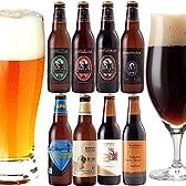 <春限定「湘南ゴールド」入>クラフトビール 8種 330ml×8本 飲み比べセット