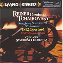 Reiner Conducts Tchaikovsky