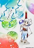 しくしくしくし (2) (カドカワコミックス・エースエクストラ)