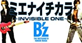�~�G�i�C�`�J�� �`INVISIBLE ONE�`��B'z