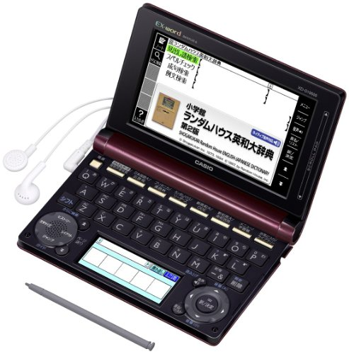 Casio Ex-Word Electronic Dictionary Xd-D10000 | For Professional (Japan Import)
