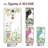 【Xperia A SO-04E】【so04e】【docomo】【ケース】【カバー】【スマホケース】【Clear Arts】【クリアケース】【白雪姫】 08-so04e-ca0100b