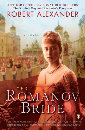 The Romanov Bride: A Novel