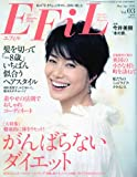 EFiL ( エフィル ) 2010年 03月号 [雑誌]