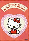 echange, troc Hello Kitty's Paradise: Best of Hello Kitty's [Import USA Zone 1]