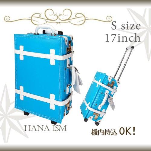 【Hana ism Sサイズ】トランクキャリーケース【スカイブルー×クールホワイト】【機内持込可】