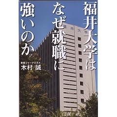 �����w�͂Ȃ��A�E�ɋ����̂� (������������ books)