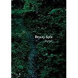 Beauty Spot (diptych)by Rowena Easton