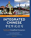 img - for Integrated Chinese: Level 1, Part 2 (Simplified Character) Textbook book / textbook / text book