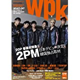 WPK 2010 AUTUMN (SONY MAGAZINES ANNEX  514)