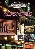 echange, troc Karaoke - the Musicals [Import anglais]