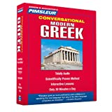 Greek (Modern), Conversational: Learn to Speak and Understand Modern Greek with Pimsleur Language Programs