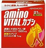 味の素 アミノバイタル カプシ 21本入