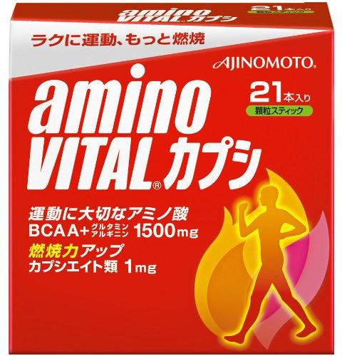 味の素 アミノバイタルカプシ 箱 3g×21本入