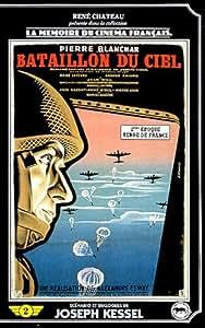 Bataillon du ciel en 2 epoques [VHS]