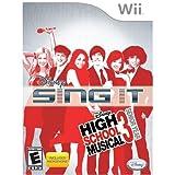 High School Musical 3: Senior Year Bundle [E]