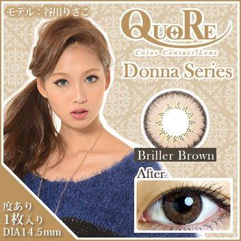 (Donna(ドンナ)ブリエブラウン Brown Lens Briller 度あり 14.5mm 1枚)